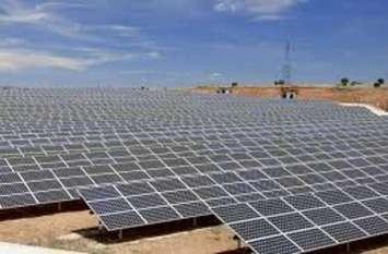 जालोर में सोलर एनर्जी की संभावनाओं के लिए चितलवाना उपखंड चिह्नित, बड़े स्तर पर हो सकेगा बिजली उत्पादन