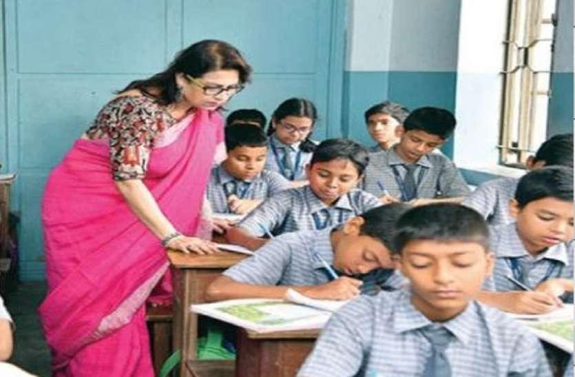 Sarkari Naukri 2021: भारत सरकार के जनजातीय मंत्रालय में निकली 3479 पदों पर भर्तियां, जल्द करें अप्लाई