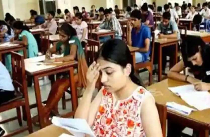 UPSC EPFO Exam 2020-21: प्रवर्तन अधिकारी/लेखा अधिकारी परीक्षा 9 मई को, परीक्षा के जरूरी निर्देश जारी