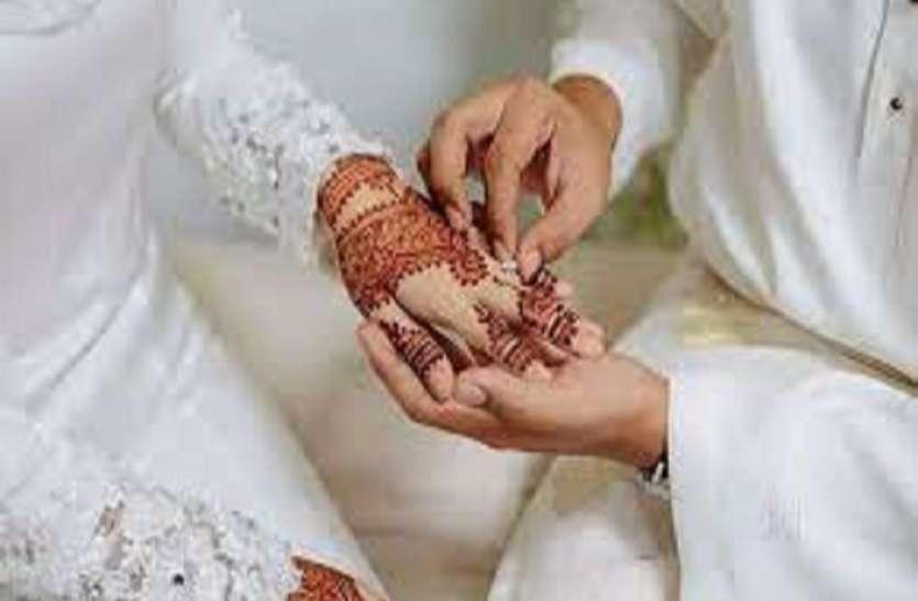 निकाह के लिए मुस्लिम पर्सनल लॉ बोर्ड का नया इकरारनामा, इस नियम से होंगे अब निकाह