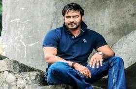 अजय देवगन के प्यार में इस अभिनेत्री ने की थी सुसाइड करने की कोशिश