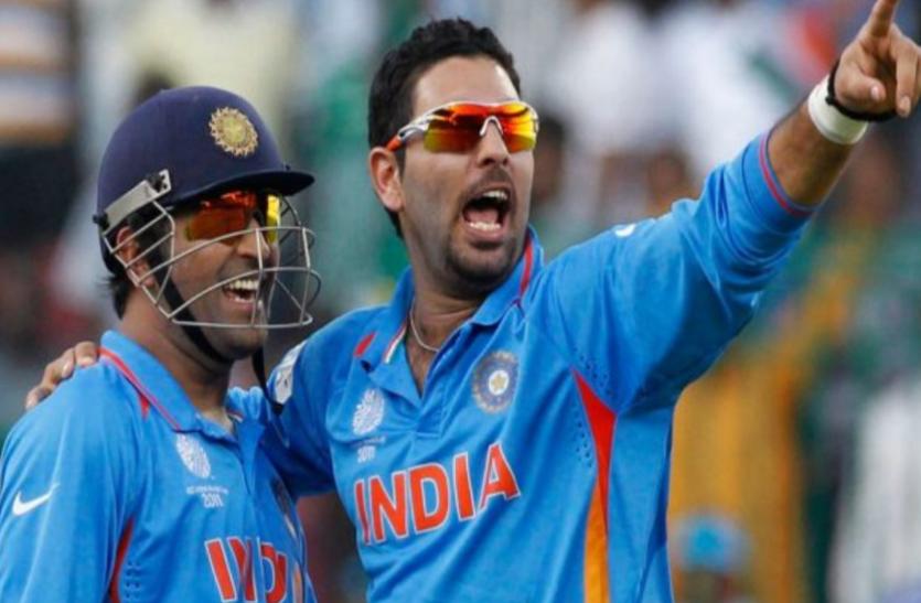 ICC Cricket World Cup 2011: फाइनल मैच में युवराज सिंह ने DRS की जिद कर बचाया था धोनी को बड़ी गलती करने से