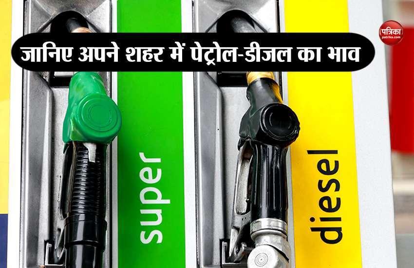 petrol_5092959-m.jpg