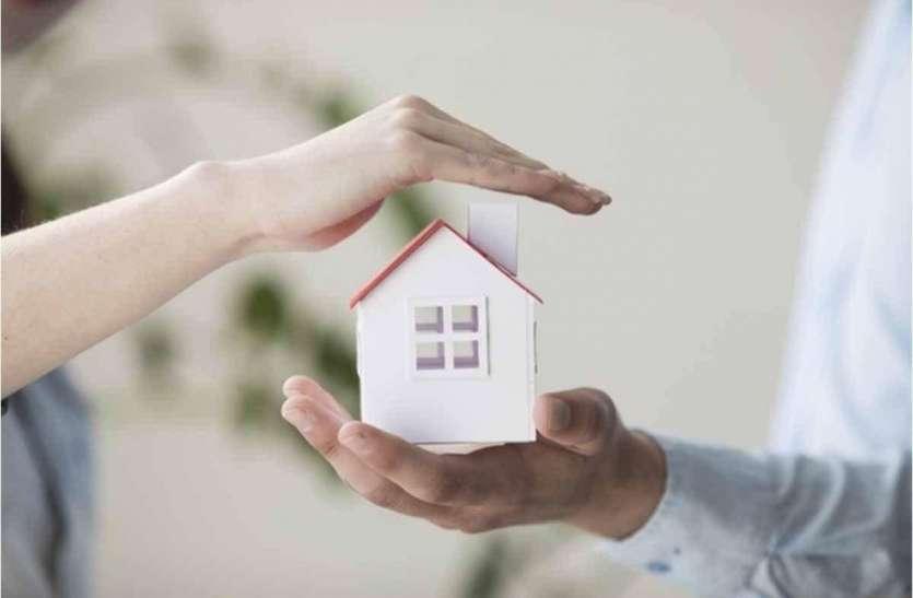 Home And Consumer Loan लेने वालों के लिए बड़ी खुशखबरी, चुकाना होगा कम ब्याज