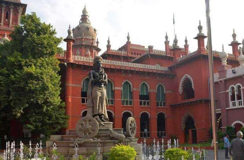 Puducherry Assembly Election 2021 : मद्रास हाईकोर्ट ने दिया बीजेपी को झटका, कहा, निराधार नहीं है आरोप