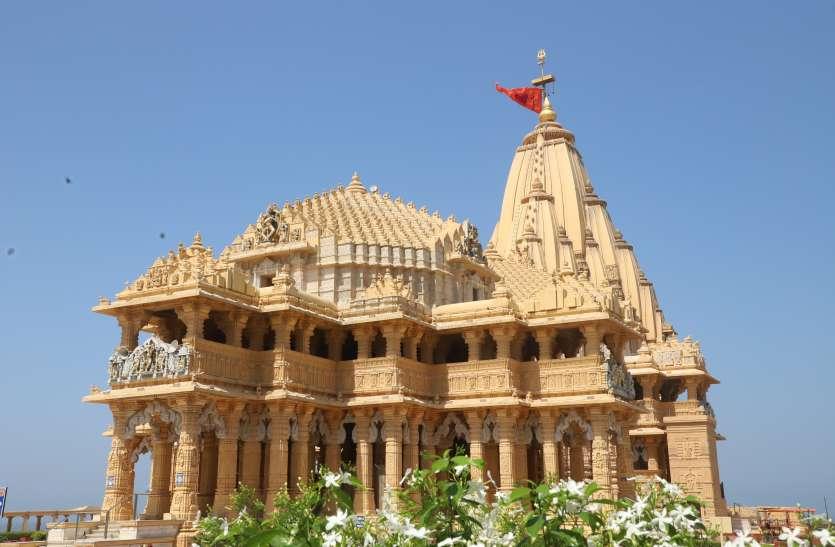 सोमनाथ मंदिर में मार्च महीने में 534428 भक्तों ने किए दर्शन