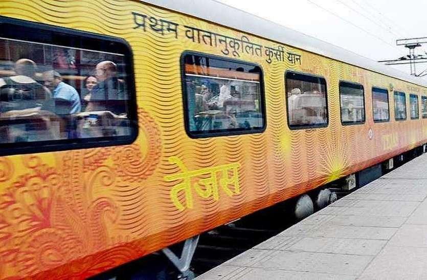 अहमदाबाद-मुम्बई तेजस एक्सप्रेस आज से रद्द