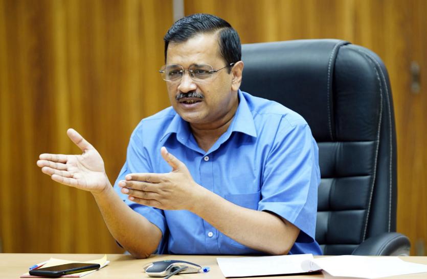 Coronavirus: CM केजरीवाल बोले- दिल्ली में लॉकडाउन का कोई प्लान नहीं