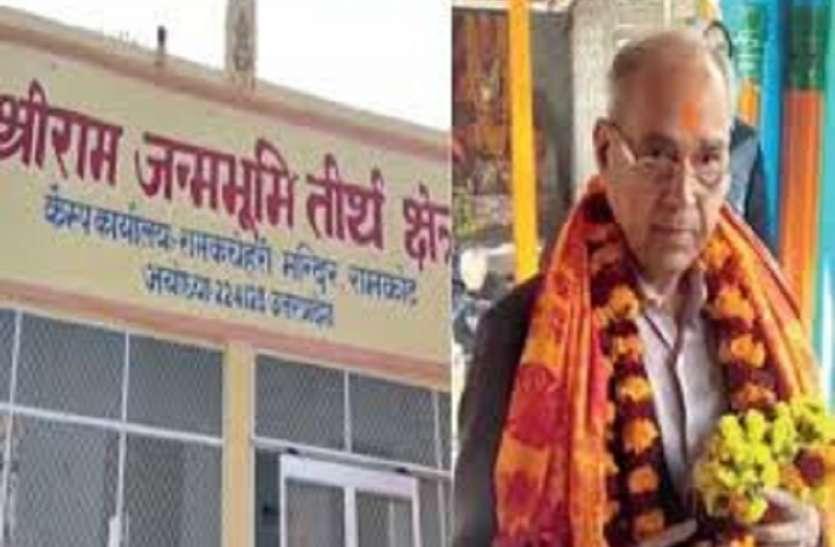 Ram Mandir : मंदिर निर्माण समिति की बैठक में ले सकते हैं यह निर्णय