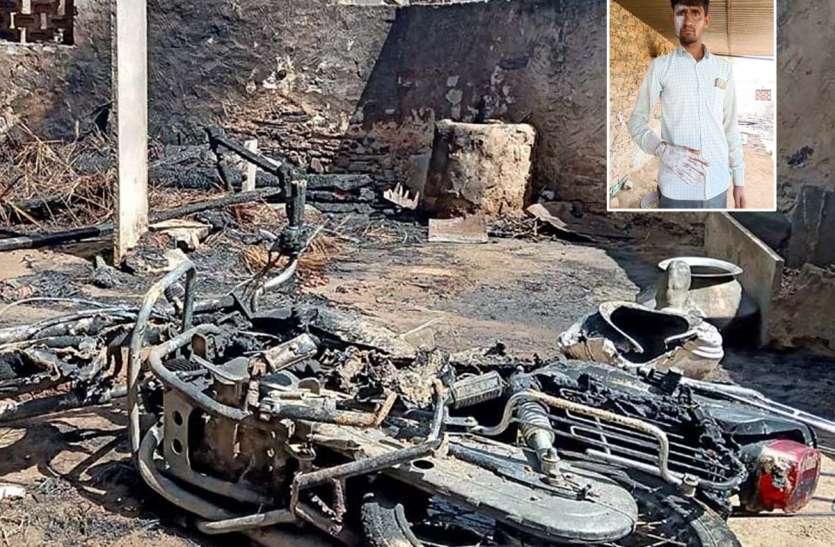 राजस्थान में यहां आग से घरेलू सामान सहित नगदी जली