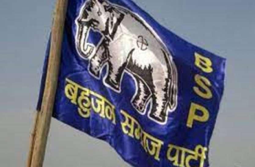 बसपा ने कानपुर की जिला पंचायत की सभी 32 सीटों पर प्रत्याशी किए घोषित, जानिए कहां से कौन