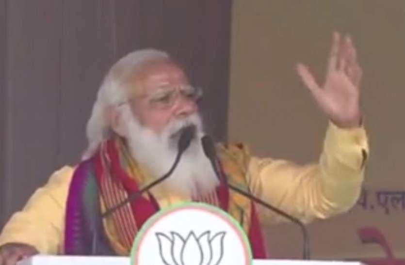 Assam Assembly Elections 2021: पीएम मोदी ने बीच भाषण में पीएमओ को दिया निर्देश, जानिए किसकी मदद के लिए कहा