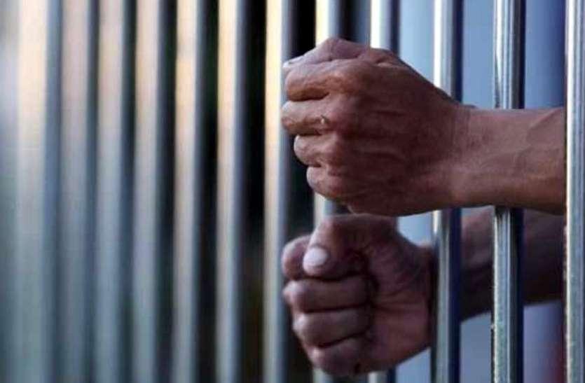 दुष्कर्म के केस में 26 महीने से था जेल में बंद, पीड़िता के बच्चे की डीएनए जांच में निर्दाेष निकला युवक