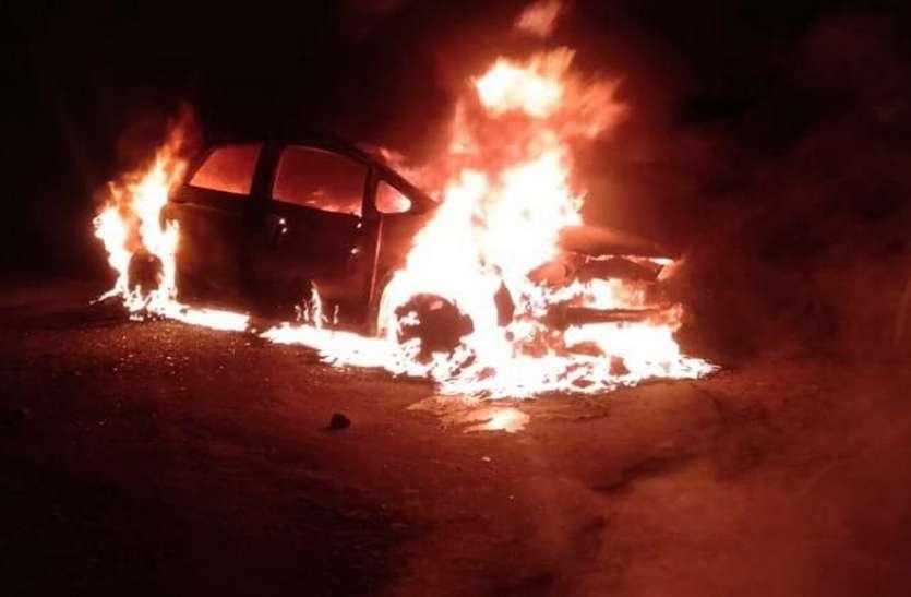 तेज रफ्तार कार ने दो की ली जान, ग्रामीणों ने लगाई कार में आग