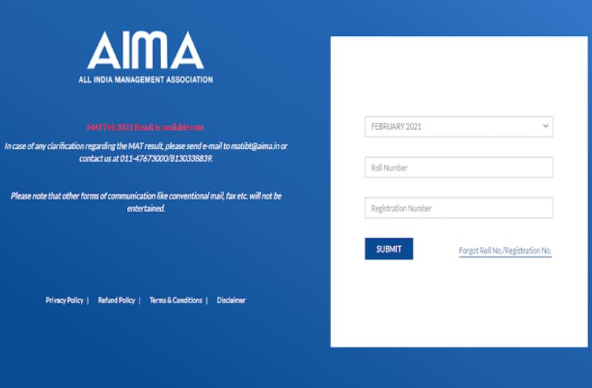 AIMA MAT 2021 Result: मैनेजमेंट एप्टीट्यूड टेस्ट के रिजल्ट घोषित, यहां से करें चेक