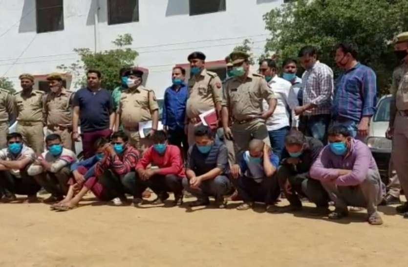 करोड़ों रुपए कीमत की लग्जरी कारों के साथ वाहन चोर गैंग के 13 सदस्य गिरफ्तार
