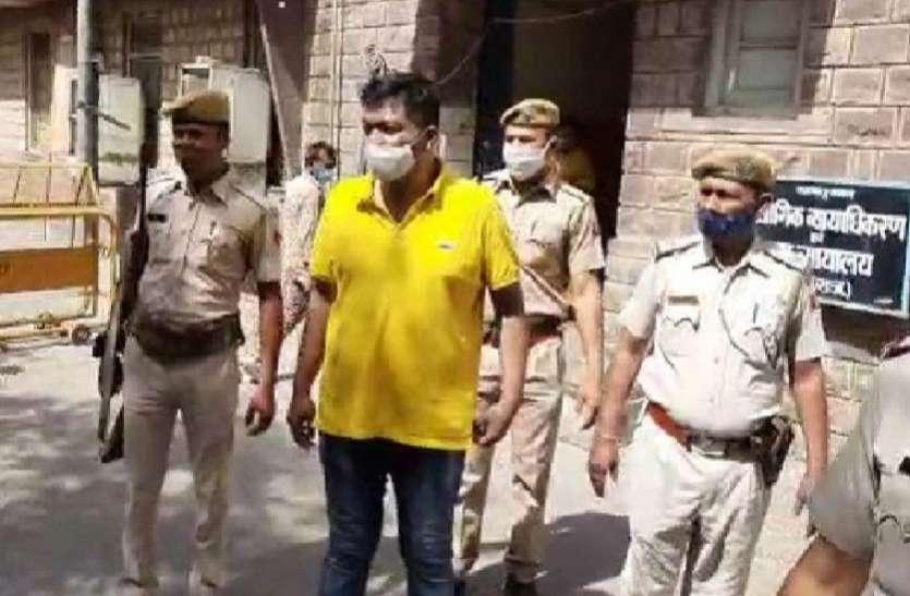 तस्कर मुम्बई में सब्जी की दुकान की आड़ में सप्लाई करता था मादक पदार्थ