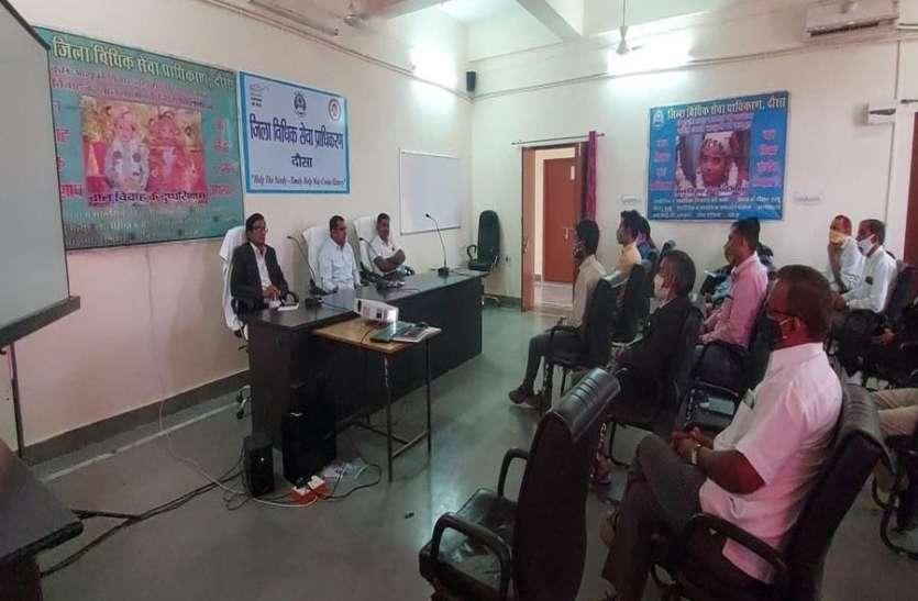 बाल-विवाहों की रोकथाम के लिए अभियान शुरू, कंट्रोल रूम गठित