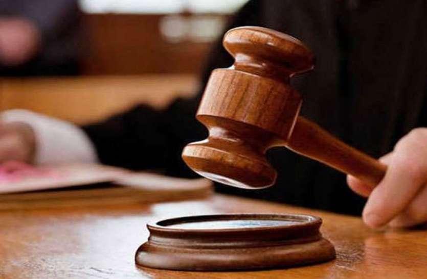 कोरोना के चलते राष्ट्रीय लोक अदालत 8 मई को लगेगी