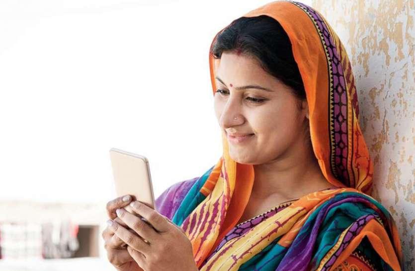 She News : महिलाएं बनें टेक्नोफ्रेंडली, डिजिटल साक्षरता में भी बढ़ाएं कदम