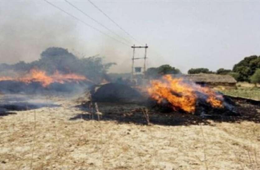 खलिहान में रखी फसल में लगी आग
