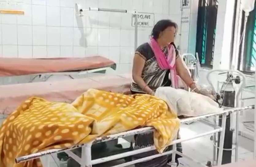 छेड़खानी से परेशान नाबालिग छात्रा ने किया आत्मदाह, इलाज दौरान में तोड़ा दम