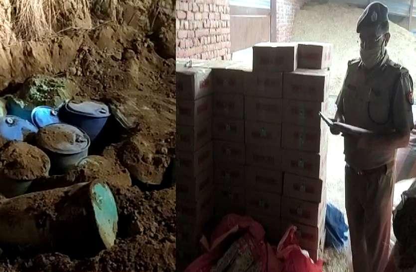 प्रतापगढ़ में गोशाला में चल रही थी शराब फैक्ट्री, जमीन में गाड़कर रखी थी 10 करोड़ की शराब