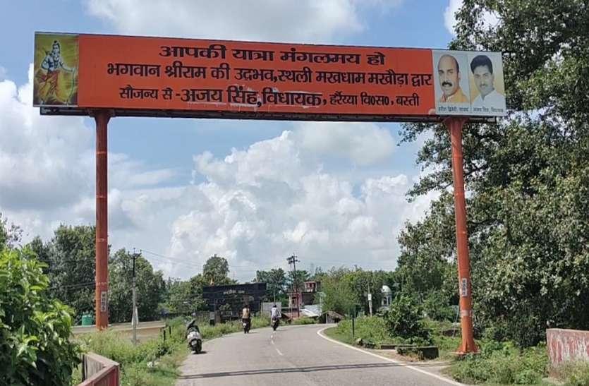 Ayodhya Devolepment : राष्ट्रीय राज्यमार्ग की घोषणा से सरकार के मुरीद हुए अयोध्या के संतों ने बांटी मिठाई