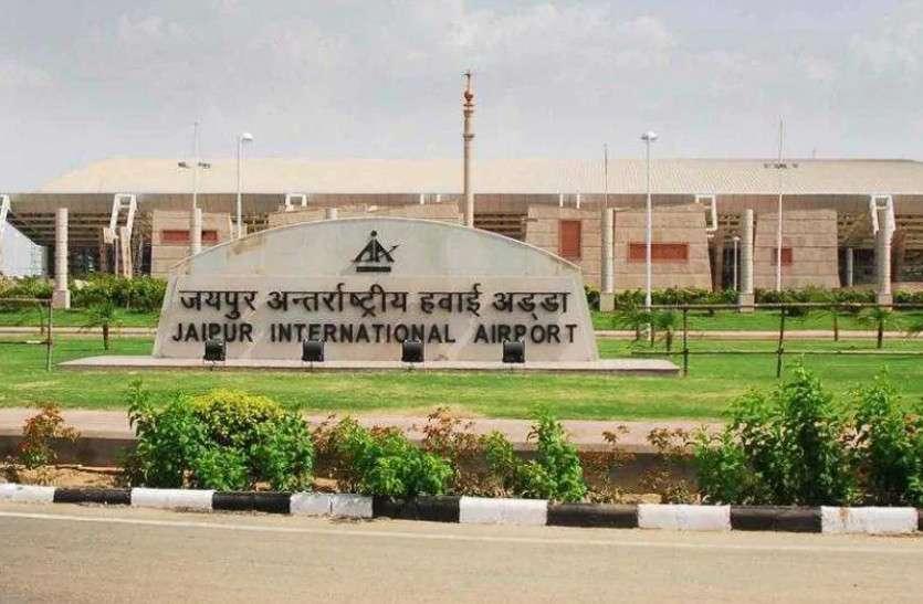 विमान में बैठकर कोरोना संक्रमित महिला यात्री पहुंची जयपुर, एयरपोर्ट पर सूचना मिलते ही मचा हडकंप