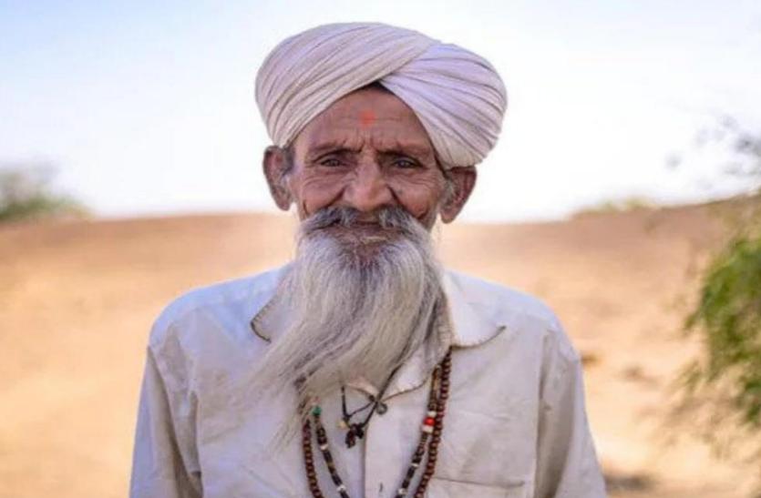 सच्चे प्रेम का किस्सा: 82 साल के राजस्थानी गेटकीपर को वापस मिल गया 'पहला प्यार'