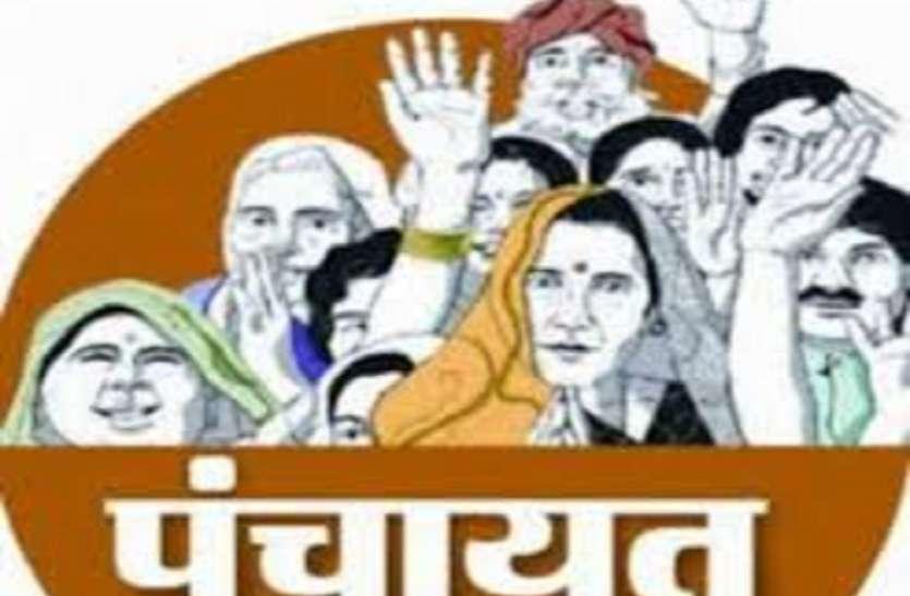 Panchayat chunav 2021 : अयोध्या में 16.67 लाख मतदाता बनाएंगे गांव की सरकार