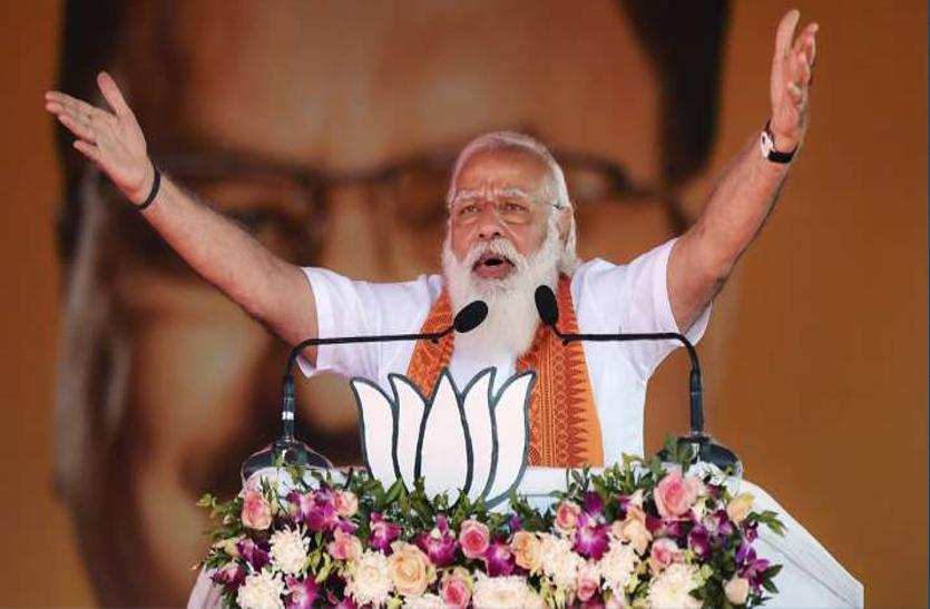 West Bengal Assembly Elections 2021: बंगाल को जीतने के लिए 'मोदी दादा' व भाजपा की स्पेशल स्क्रिप्ट
