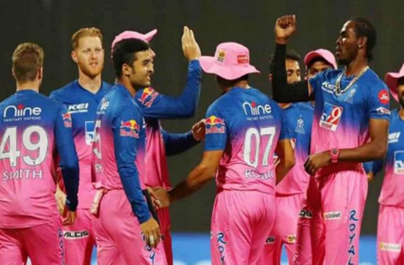IPL 2021: राजस्थान रॉयल्स को डबल झटका, जोफ्रा आर्चर के बाद मुस्ताफिजुर रहमान भी शुरूआती मुकाबले से बाहर