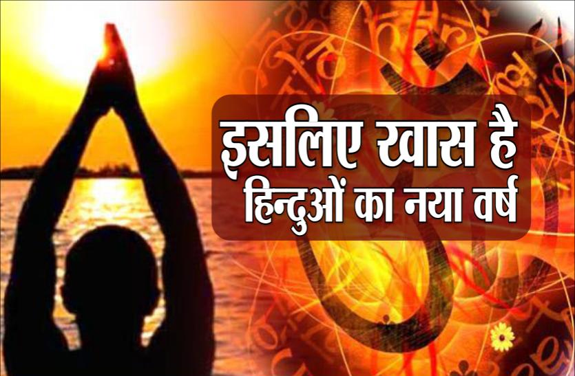 https://www.patrika.com/astrology-and-spirituality/why-navsamvatsar-2078-name-is-rakshas-why-not-anand-6753530/