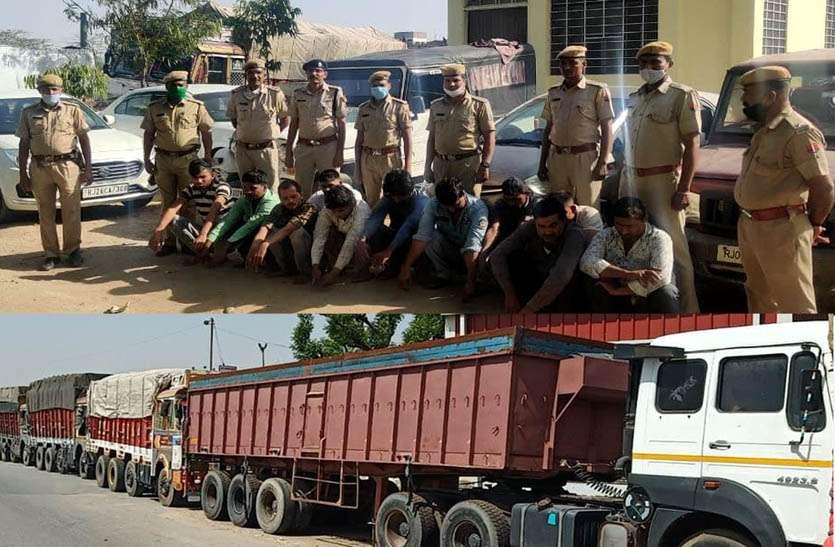 बजरी माफिया के खिलाफ चार थानों की कार्रवाई, एक ट्रेलर, सात ट्रक जब्त कर 12 जनों को किया गिरफ्तार