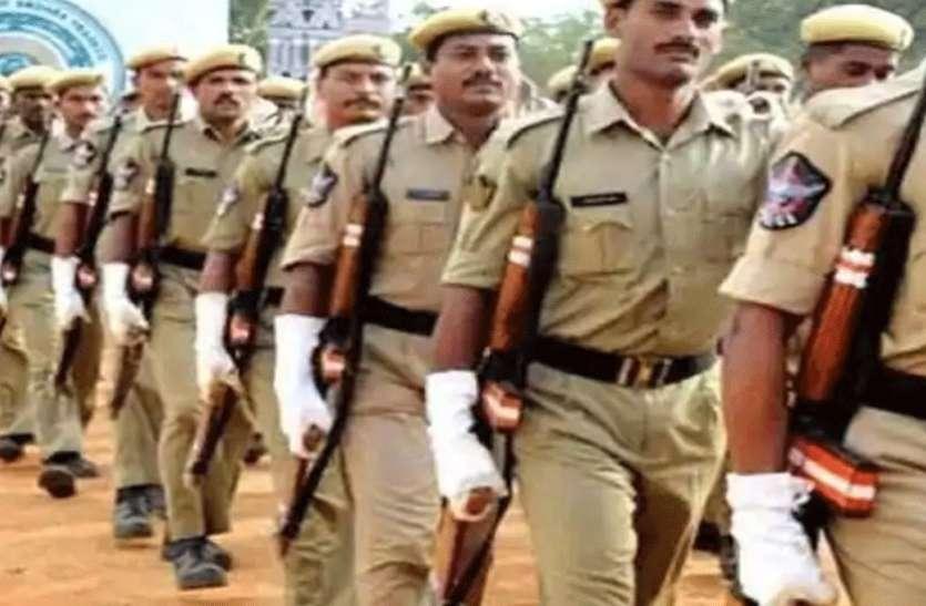 Rajasthan Police SI Exam Postponed: स्पोर्ट्स कोटे से होने वाली एसआई की भर्ती परीक्षा स्थगित, यहां पढ़ें पूरा नोटिस