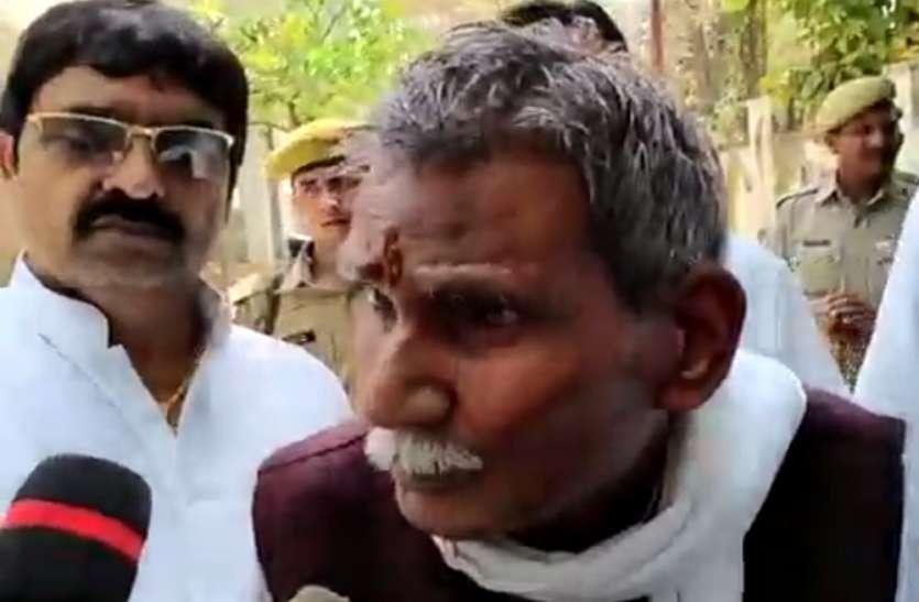 UP Panchayat Chunav 2021 : बाराबंकी से चार बार विधायक व तीन बार सांसद रहे रामसागर रावत लड़ेंगे पंचायत चुनाव