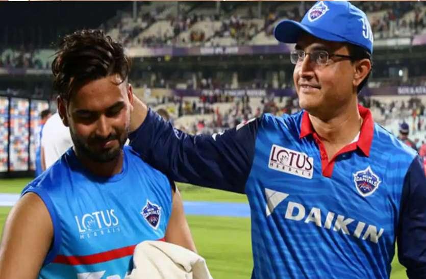 IPL 2021: गांगुली बोले-'कोहली और रोहित अच्छे हैं लेकिन पंत के पावर ने बनाया दीवाना'