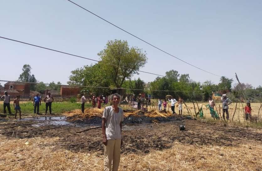 तीन स्थानों पर १८ एकड़ गेहूं की फसलों में लगी आग. किसानों को लाखों का हुआ नुकसान