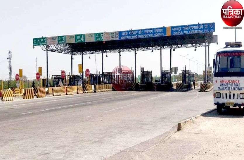 पाली-जोधपुर एकमात्र ऐसा राजमार्ग, जहां 23 किलोमीटर की दूरी में चुकाने पड़ रहे दो टोल