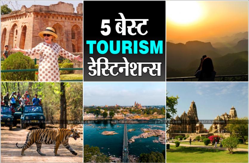 tourism_6566836_835x547-m.png