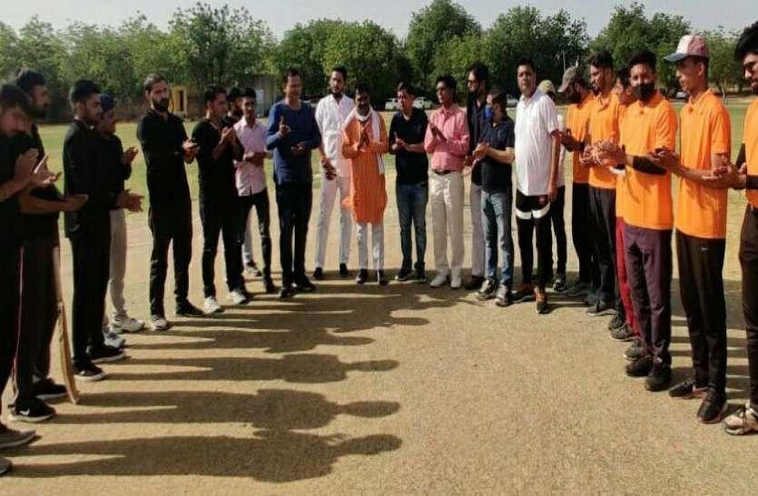 SPORTS----विप्र क्रिकेट प्रीमियर लीग शुरू
