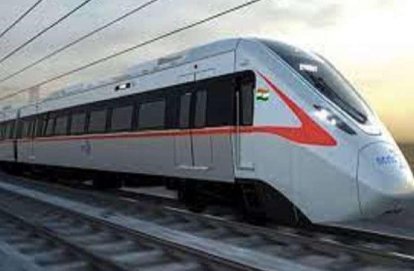 कानपुर और लखनऊ के बीच रैपिड रेल चलाने की कवायद शुरू, बहुत कम समय में आसान होगा सफर