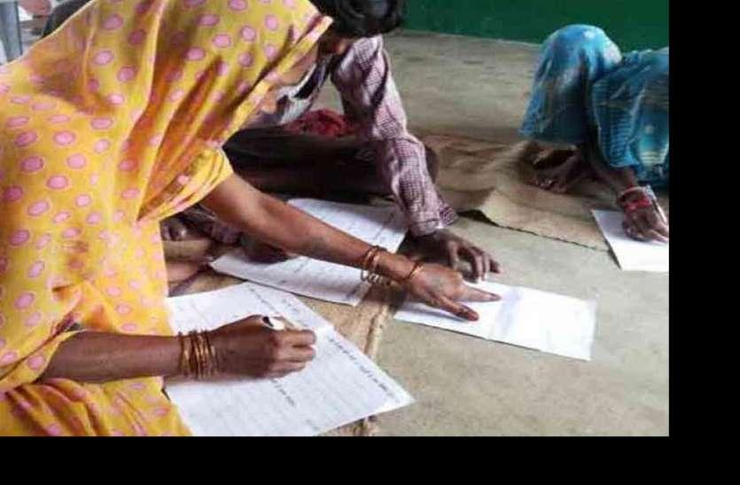 साक्षरता के लाख जतन के बाद बावजूद अंगूठा छाप  की  संख्या नहीं हो रही कम,  जिले में 6 हजार से अधिक लोग अनपढ़