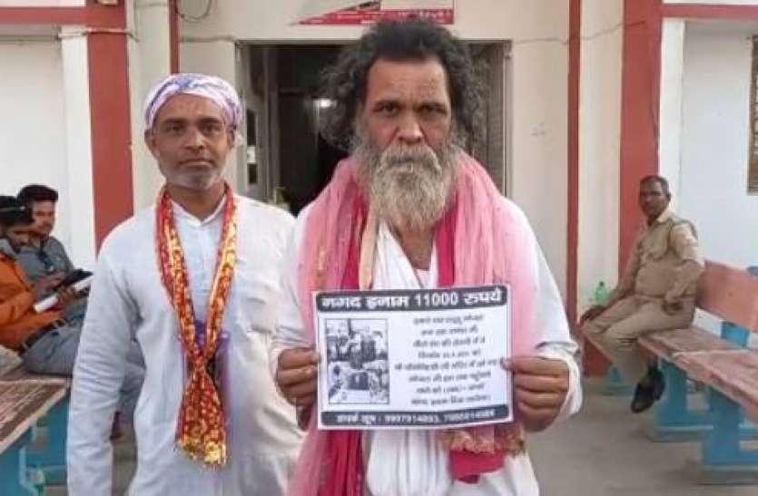 गजब! वृंदावन से गुम हुए लड्डू गोपाल इस जिले में मिले, वापस करने वाले को 11 हजार इनाम देने की थी घोषणा
