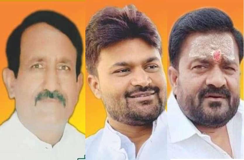 भजपा विधायक रवींद्रनाथ त्रिपाठी के परिवार में बगावत, बीजेपी ने टिकट नहीं दिया तो भाई-भतीजे निर्दल चुनाव मैदान में कूदे