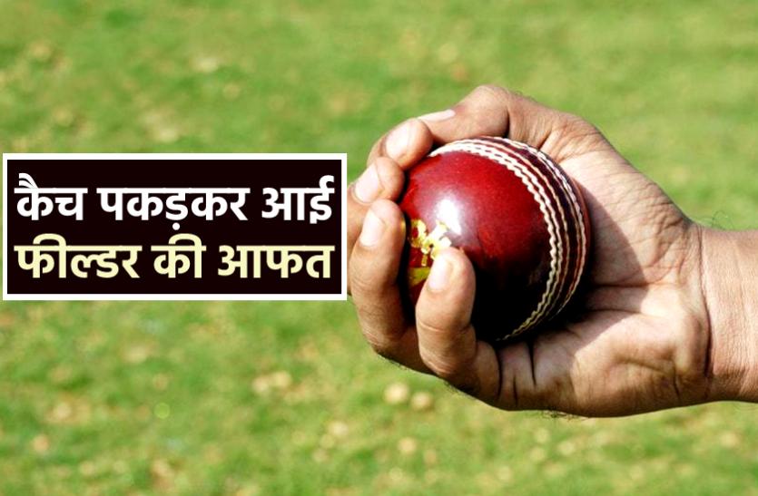 49 रन पर आउट हुआ बल्लेबाज, गुस्से में कैच पकड़ने वाले फील्डर के सिर पर किये बेट से कई वार, 24 घंटे से बेहोश