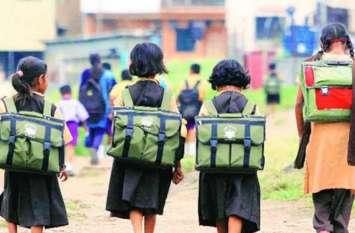 सरकारी स्कूलों का हाल: 12वीं तक पहुंचते ही 76 फीसदी बच्चे छोड़ देते हैं स्कूल, कोरियाई पैटर्न लागू करने की तैयारी