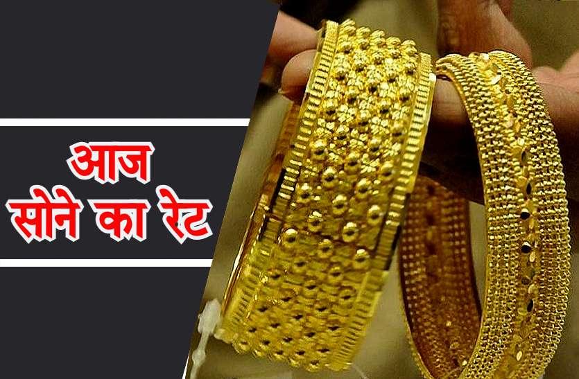 Gold Rate Today: 50 हजार पार हुआ सोने का भाव, खरीदने के लिए यह पांच दिन हैं सबसे बेहतर, जानें कीमत