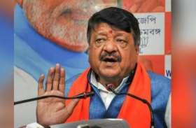 West Bengal Assembly Elections 2021: कैलाश विजयवर्गीय बोले- बंगाल में लागू नहीं होगा NRC